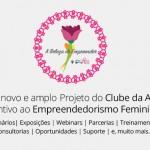 "Clube da Alice: incentivando ""A Beleza de Empreender"""